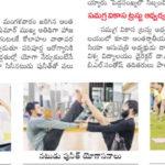 andhra-jyothi-pg-07-june-22-2016_press