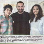 Deccan-Chronicle-pg-24