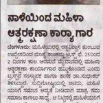 Kannada-Prabha-pg-2