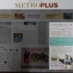 press_april_11_2014
