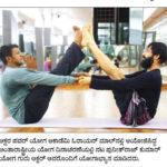 vijayavani-pg-05-june-22-2016_press