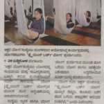 11_Vijay Karnataka, Page - 04 (Namma Bengaluru), Date - 19.07.2017