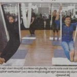 4_Prajavani, Page - 03C, Date - 19.07.2017
