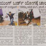 8_Vijayavani, Page - 03 (Namstha Bengaluru), Date - 19.07.2017