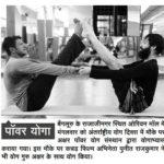 dakshin-bharath-pg-02-june-22-2016_press