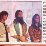 Samyuktha-Karnataka-pg-2