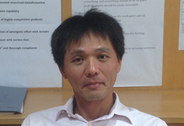 akira-hirano