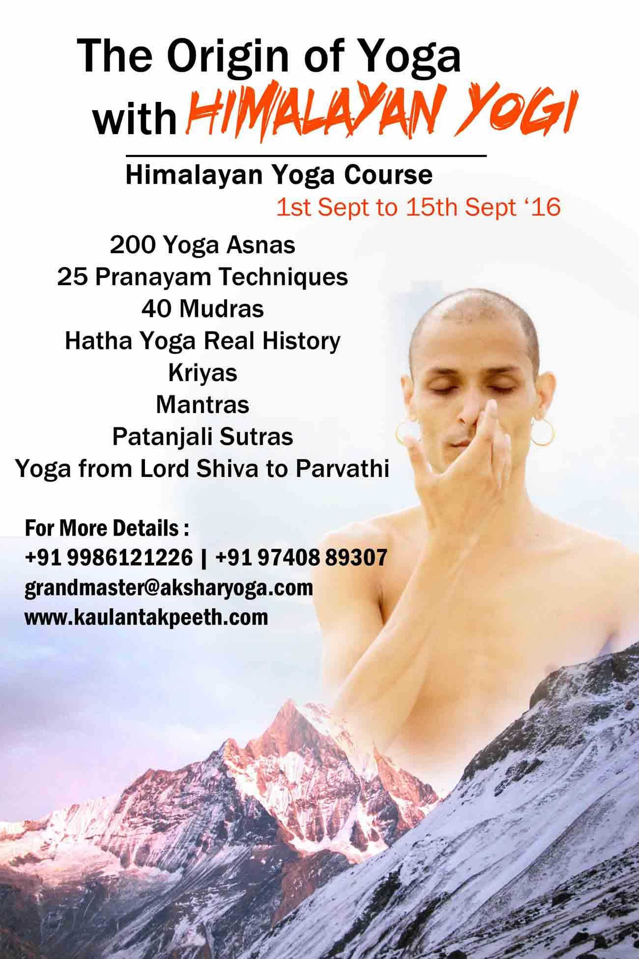 Learn The Confidential Knowledge Of Yoga Under Guidance MahaYogi Ishaputra Akshar Power Academy Bengaluru